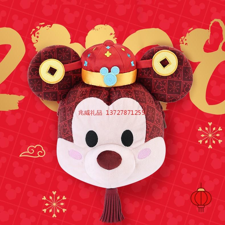 迪士尼2020新年限定米奇单肩包肩带调节斜挎包儿童新年鼠年礼物