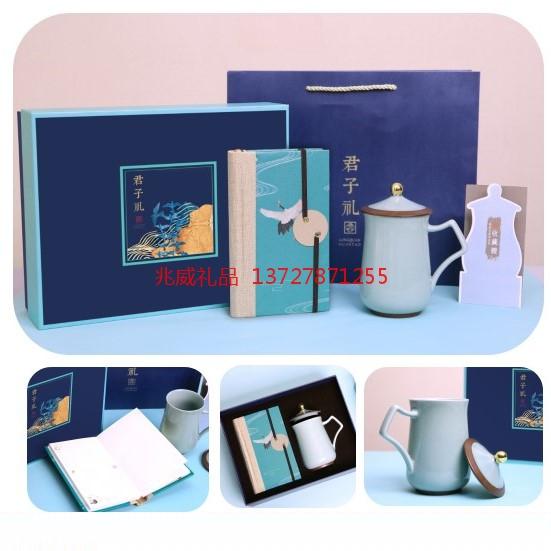 龙泉青瓷杯丝绸眼罩口罩储物袋笔记本套装  商务送礼礼品 高档丝绸礼盒装