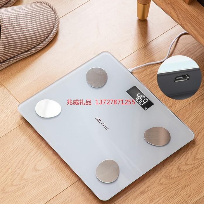 香山精准电子秤体重秤体脂称 充电智能测脂肪小型人体秤
