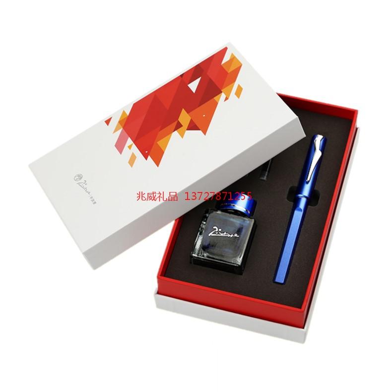 毕加索品牌618钢笔精装 彩墨套装 商务办公文艺风墨水笔礼盒装送礼礼品