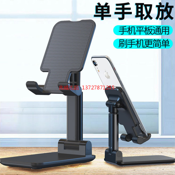 手机通用桌面支架创意新款折叠直播懒人伸缩金属手机支架
