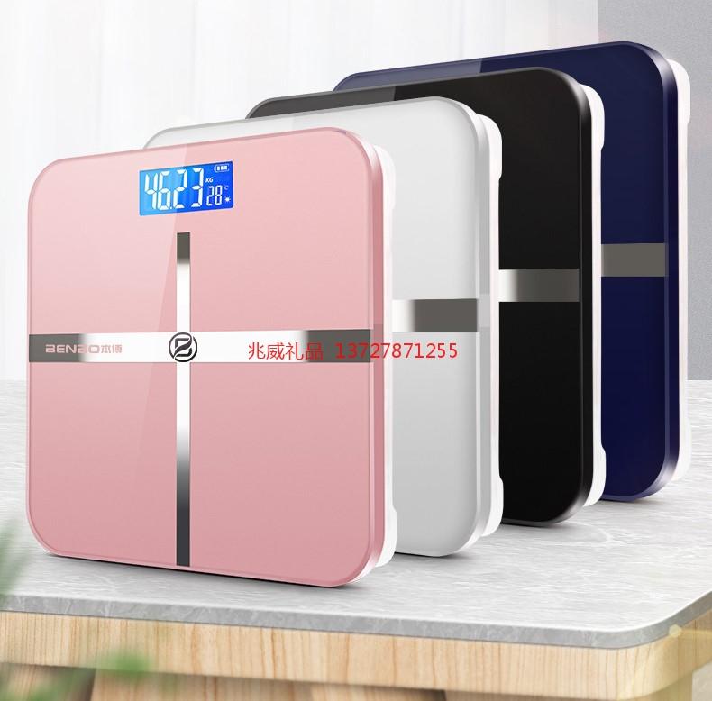 电子称体重秤小型精准人体称重计耐用充电款电子健康秤